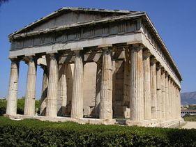 temple d'Héphaïstos